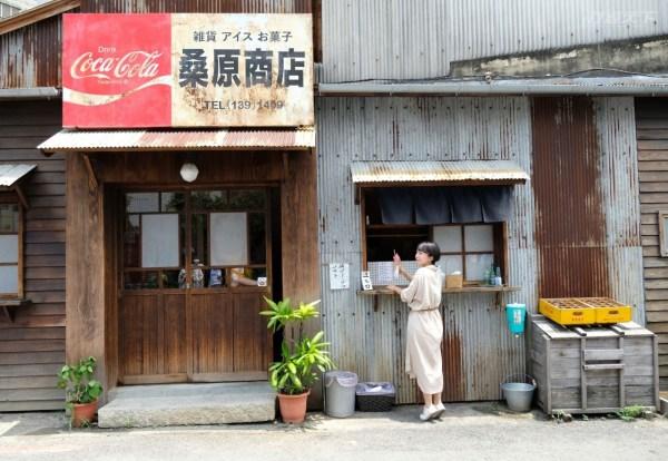 台南,昭和,復古,桑原商店,甜點