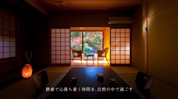 日本,賞楓,大分,必訪,必吃,口袋名單
