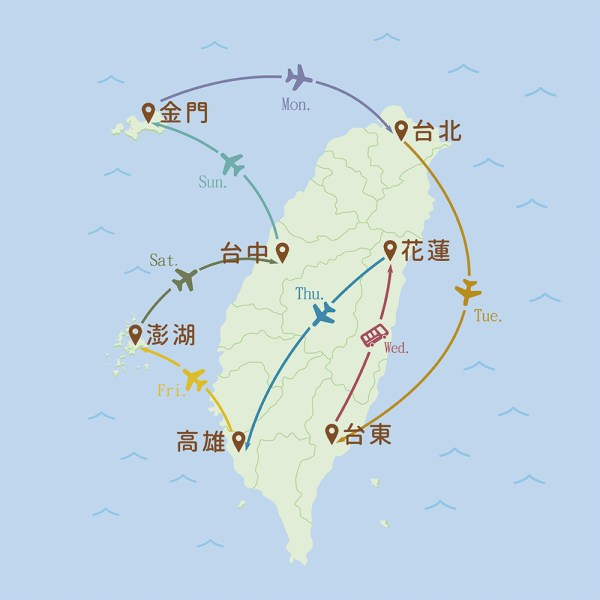 環島,跳島,澎湖,金門,華信 航空,五星級飯店,酒店,偽出國,類出國