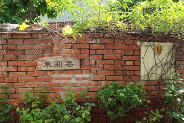 台南,台南旅遊,安平古堡,美術館,長榮酒店,巴克禮公園,漁光島,月牙灣