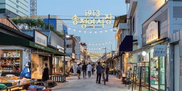 韓國,韓國想見你,大邱,務安,快閃,抽獎,韓國觀光公社,慶尚北道,全羅南道