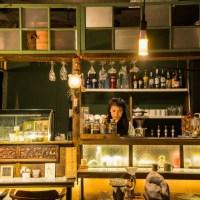 新北旅遊|老街復古餐酒館 百年留聲機配上薩克斯風演奏