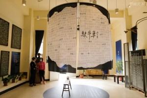 屏東,滿洲,聲音博物館,民謠,張日貴,海洋生態,廢棄物,DIY