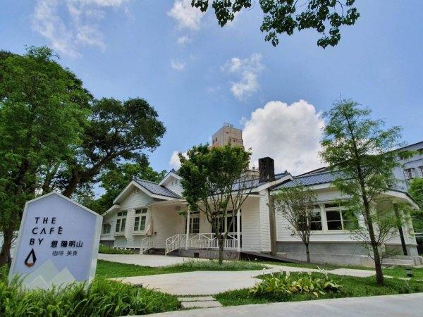 陽明山,美軍宿舍群,the cafe by想,異國渡假風,落羽松