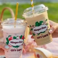 美味推薦|首創聯名飲品 CITY CAFE推哈根達斯經典口味冰沙