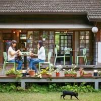 雲林旅遊|日式+南洋風情 古坑除了咖啡還有泰國味