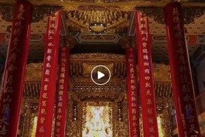 沒事不要出門,線上拜廟,中國道教總會