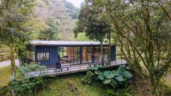 熊空農園,三峽,森林,山中咖啡屋