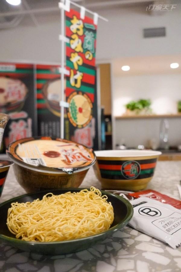 一蘭拉麵,赤紅秘製醬汁,泡麵,杯麵,豚骨拉麵