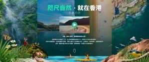 香港,旅遊,ASMR,線上旅遊