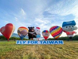 熱氣球,台東,池上,喔熊,熊讚,hello kitty