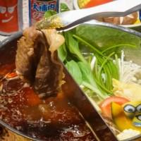 台北美食|新鍋上市!川菜及buffet魂的饗賓集團推新品牌「小福利火鍋會所」