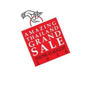 Doroczna Wielka Wyprzedaż w Tajlandii – Amazing Thailand Grand Sale 2016