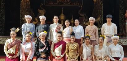 Słoneczna Tajlandia pachnąca przyprawami
