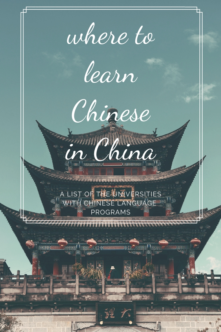 learn-chinese-in-china