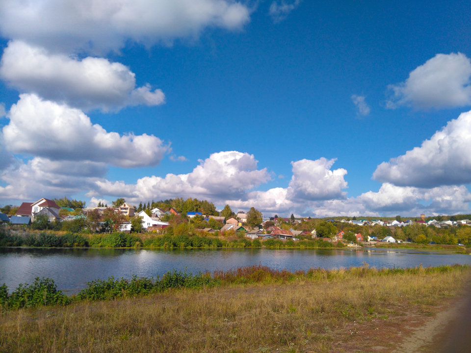 Trip To Russia : Life In A Small Town