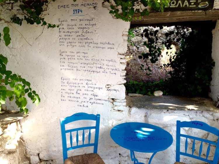 Tavolino nei vicoli del villaggio