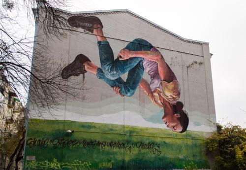 Street art in Kiev