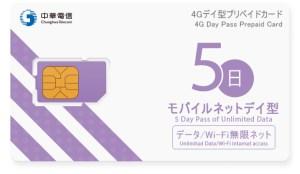 jp_card_3_4g