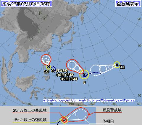 2015年台風11号が発生!気象庁や米軍による進路予想について。ネットでは「台風が同時に3つも発生するなんて異常気象か」と話題に。