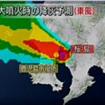 桜島と川内原発の位置は微妙に遠い!距離50kmだと影響はないのか?火山灰がふり降り積もった場合の影響も・・・