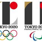 東京五輪エンブレム使用中止で変更決定!ネットでは「やった」の声も。