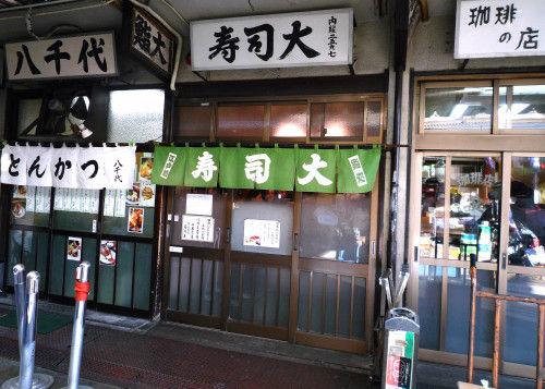 安い!うまい!築地のお寿司で朝におすすめの名店5選【決定版】