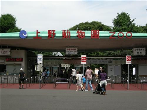 動物園人気ランキング【関東編】