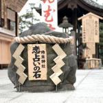 こんなご利益が!?関西の初詣おすすめスポットはこちら!