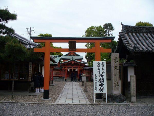 東丸神社の「としまいりの石」とは?お守りや御朱印も紹介