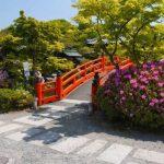 神泉苑は庭の名前だけれど寺院なの?大晦日の方違えって?