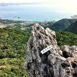 嘉津宇岳は自然のパワースポット~登山を楽しむコツや注意点について
