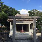 竹富島の西塘御嶽は偉人の名を冠した御嶽!どんな人物だったの?
