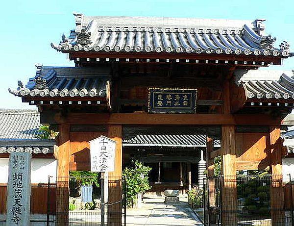 天性寺が「蛸地蔵」の由来とは?御朱印の種類や値段についても解説