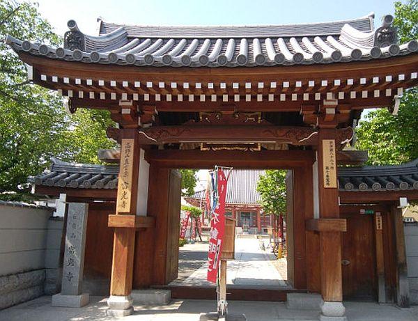 富光寺は淀川区にある札所!御朱印の種類や値段について