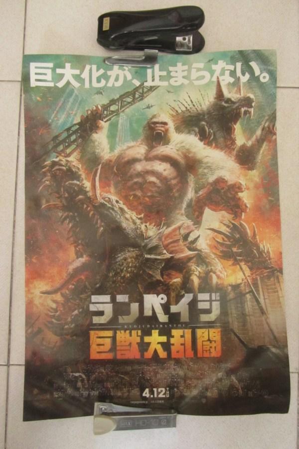金剛:骷髏島 A3電影海報