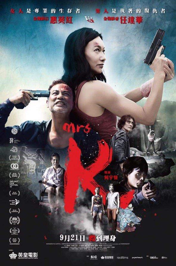 MRS K
