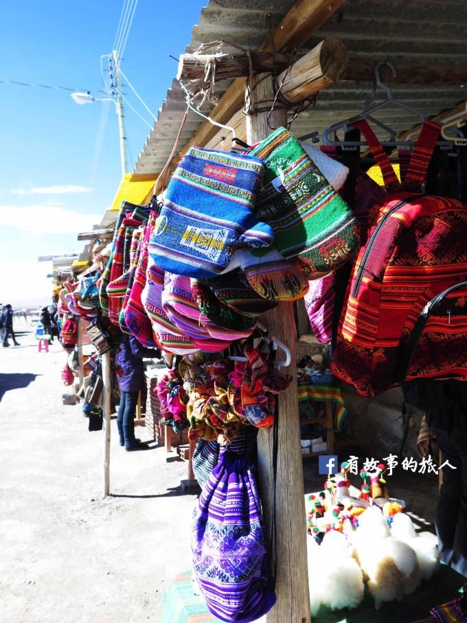 玻利維亞鹽湖