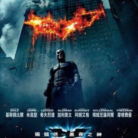 蝙蝠俠黑夜之神