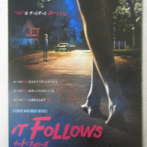 鬼上你的床 日本電影海報