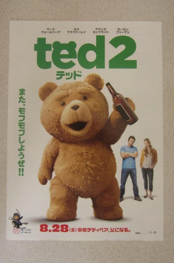 賤熊2 日本電影海報
