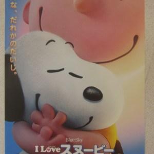 史諾比:花生漫畫大電影 日本電影海報
