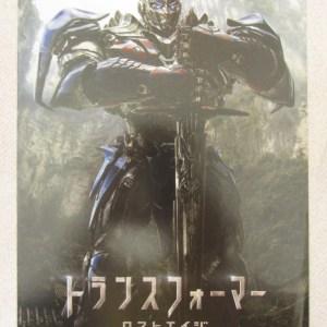 變形金剛:殲滅世紀 日本電影海報