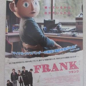 法蘭克 日本電影海報