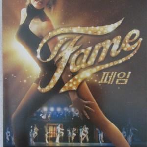 我要高飛 南韓電影海報