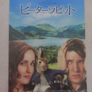 比得兔 日本電影海報