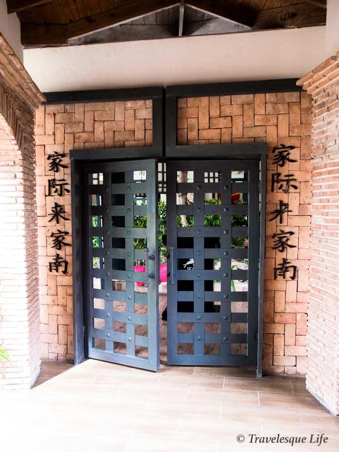 IFA Bavaro Japanese restaurant