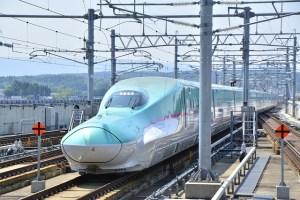Eksplor Jepang Naik Kereta, Lebih Mudah dengan Traveloka