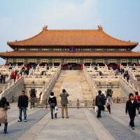 CHINY: Pekin