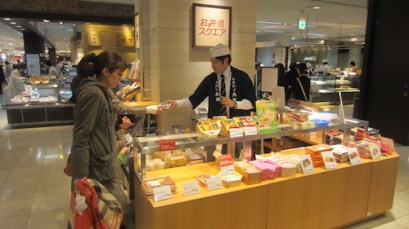 Takashimaya shinjuku (8)
